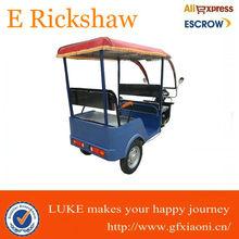 2015 popular India electric pedal rickshaw - three wheel for passenger
