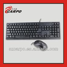 china wholesale keyboard combo T700