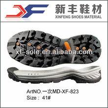 Hiking lightweight EVA midsole shoe Sole