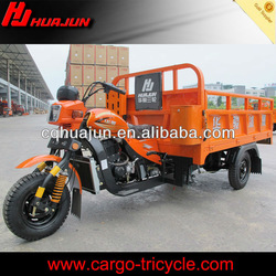 HUJU 250cc cargo motorcycle / motocicleta 250cc / chinese motorcycle tricycle for sale