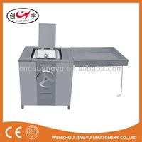 Gas Egg Roll Machine/ Cone Machine CY-6