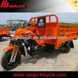HUJU 200cc motorcycle trike motor for sale