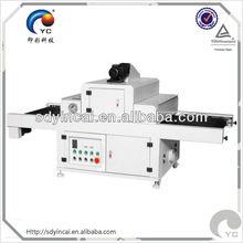 2500mm length screen printing glass uv ink printing curing machine