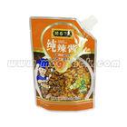 Kitchen Condiment / Sauce Spout Gusset Pouch