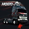 howoa7รถแทรกเตอร์ใหม่ชั้นสูงราคาที่ดีกว่าที่ใช้รถแทรกเตอร์