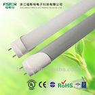 dmx rgb led tube,SMD T8 fluorescent lamp,4feet T8 16W led tube light