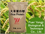 Yunnan Puer rice protein manufacture