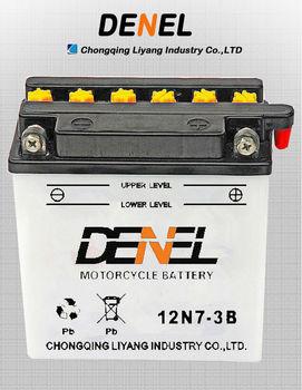 12V 7AH motorcycle batteries