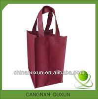 Durable in use wine bottle bag,wine gift bag,canvas wine bag