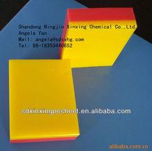 Bi- color GLOSSY UHMWPE block