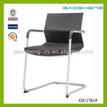 Gaosheng black back reception chair GS-1761