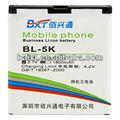 Aplicação carregador 3.7 V 1800 mAh bateria do telefone móvel BL-5K para Nokia N85