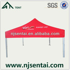 3X3M High Quality Waterproof PVC Coloured Tubing Pipe /Portable Shelter Tent / Pop-Up Tent Waterproof Hot Sale