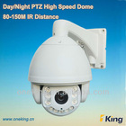 waterproof high speed dome ir outdoor ptz camera with 150m ir distance