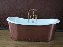 luxury classical bath tub/copper skirted cast iron tub/latest designed bathtub