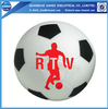 High quality and cheap prices pu stress rugby ball
