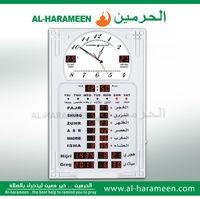 LED mosque prayer clock HA-5120