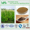 High Quality Black Cohosh Root Extract Powder