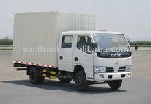 Dongfeng Furuika van truck