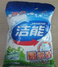 OEM Manufacturer of Washing Detergent Powder