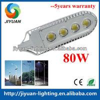 360 degree beam angle CE,RoHS,LED Street Lighting with G40 High Brightness,led street light project