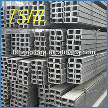 hot rolled steel u channel JIS standard u channels