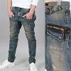 jda508 low cortch carrot denim jeans side zipper patch