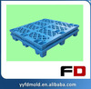 taizhou huangyan injection moulding plastic (2014)