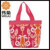 PP woven fashion lady shopping bag