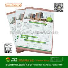 Siding Colors Wall Cladding Waterproofer/Fiber Cement Panels
