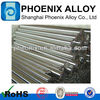 Nickel steel bar incoloy 800H industry with low price