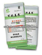 BIO-GAIN biological organic garden fertilizer