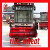 4LZ-3A best sale high efficiency green bean harvester