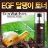 Green snail EGF Toner 120ml