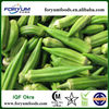 Chinese Frozen Okra For Sale