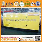 CSCPower 50HZ 100KW Cummins Diesel Generator Set Price List