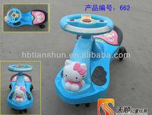 Plasma children swing car in China