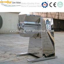 Hot sale swing granulator 0086-15037185761