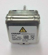 D1S Xenon Bulb Osram 66140 Germany
