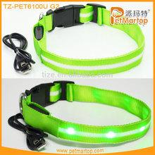USB belt buckle adjustable dog collar and leash TZ-PET6100U sport dog collar
