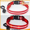 dog collar pet product rechargeable dog collar printed dog collar TZ-PET6100U