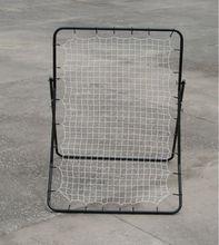 baseball pitching rebound net