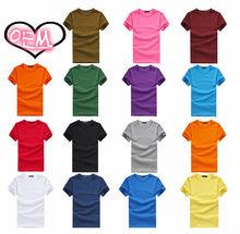 woman's cotton tshirt ,bulk pure color blank plain tshirt