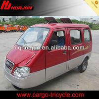 HUJU 250cc tricycle taxi bike for sale