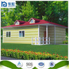 Portable&high quality prefab homes made in china