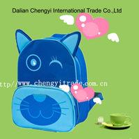 Fashion Durable Cute Active Animal Children School Bag