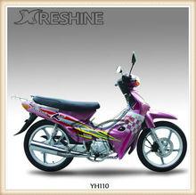 best chinese motorcycle brands in chongqing (reshinemoto)