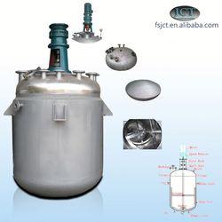 JCT powder adhesive making reactor