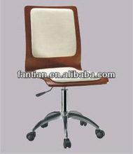 lift chair swivel wooden leisure chair with metal base
