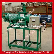 Hot sale Cow Manure Water Separator Machine / Screw Press Biogas Sludge Dewatering Machine 0086 15838031790